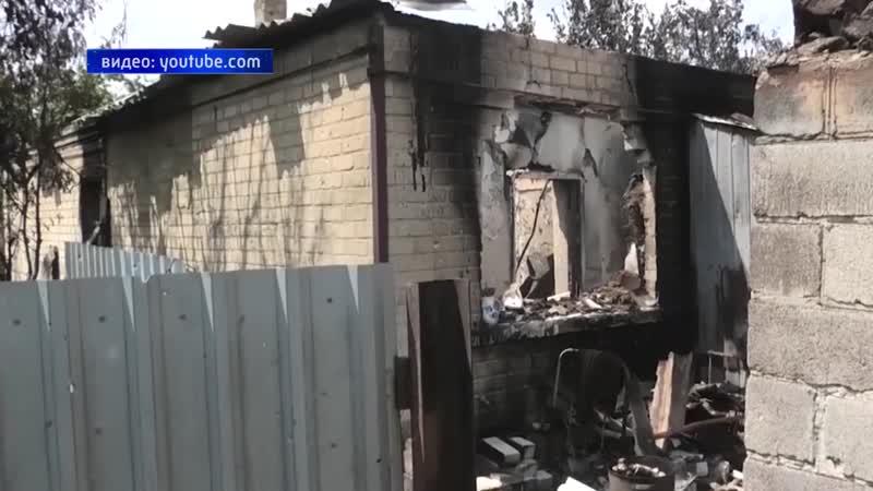 Украина использует разведывательную авиатехнику, нарушая бессрочный режим прекращения огня.