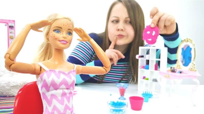 ToyFriendTV • Видео для девочек - У Барби появились веснушки