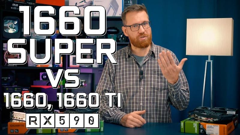 GDDR5 VS GDDR6 на примере GTX 1660 Super и 1660. Также в тесте 1660 Ti и AMD RX 590