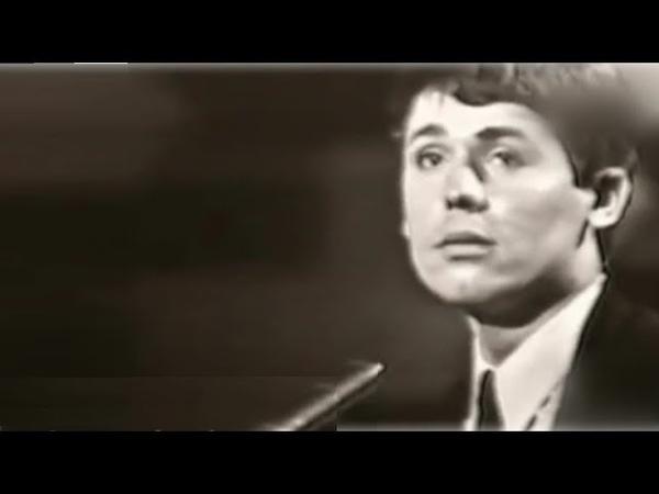 Raphael La noche (Chile). 1967 viva-raphael.com