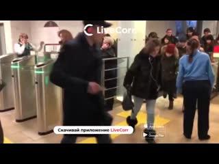 Утренний коллапс на одной из станций МЦД в Москве