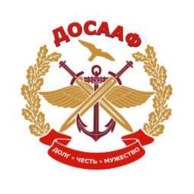 Досааф-Днр Гоо