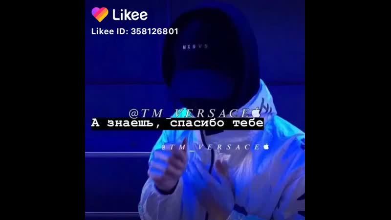 Likee_video_6779606860919386158.mpeg