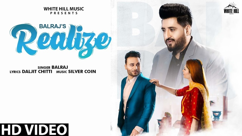 Realize Full Song Balraj New Punjabi Song 2020 White Hill Music