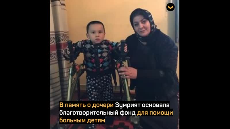 Мама сиамских близнецов Зиты и Гиты помогает больным детям