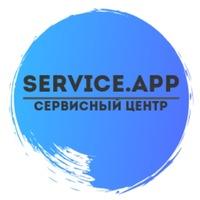 Service.App | Сервисный центр