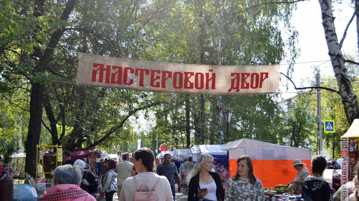 спасские гуляния, чайковский район, 2019 год