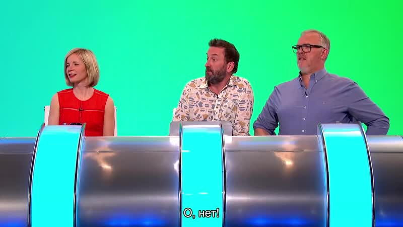 Would I Lie to You Series 13 Episode 4 (S13E04)