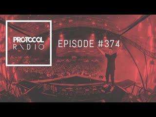 Protocol radio #374