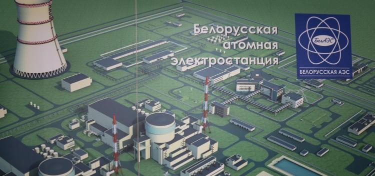 Расходы на вывод БелАЭС из эксплуатации будут включены в тарифы на электроэнергию