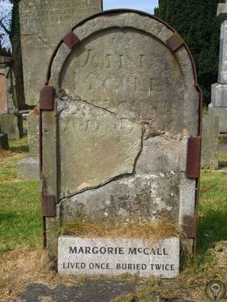 Марджери МакКолл: жила однажды, скончалась дважды