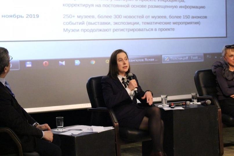 V Международный форум литературных музеев прошел в Ясной Поляне, изображение №8