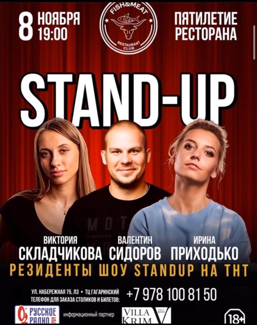 Stand Up в Симферополе, ноябрь 2019, Fish&Meat