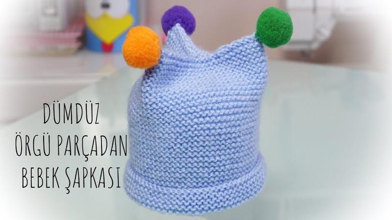 O kadar kolay ki bayılacaksınız Örgü Bebek şapkası en kolay örgü modelleri Figen Ararat
