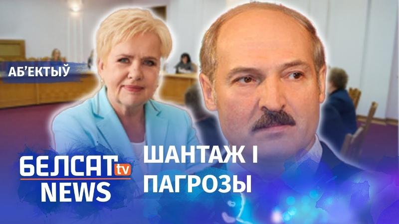 Як прымушаюць падпісвацца за Лукашэнку Навіны 28 траўня Как заставляют подписываться за Лукашенко