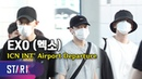 EXO, 20190809_ICN INT' Airport Departure (엑소, 전쟁통 속 마스크 군단)