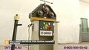 Профилегибочный станок SAHINLER PK 30 от Компании НЕВАСТАНКОМАШ