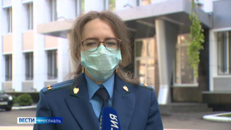 Ситуацию в Ярославской ЦРБ взял на контроль прокурор области