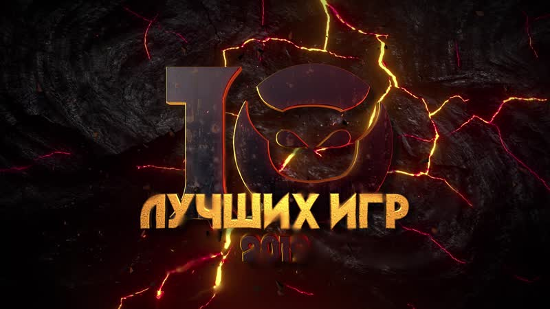 BesPoleznyi Top 10 Games Of 2019 The Best Intro