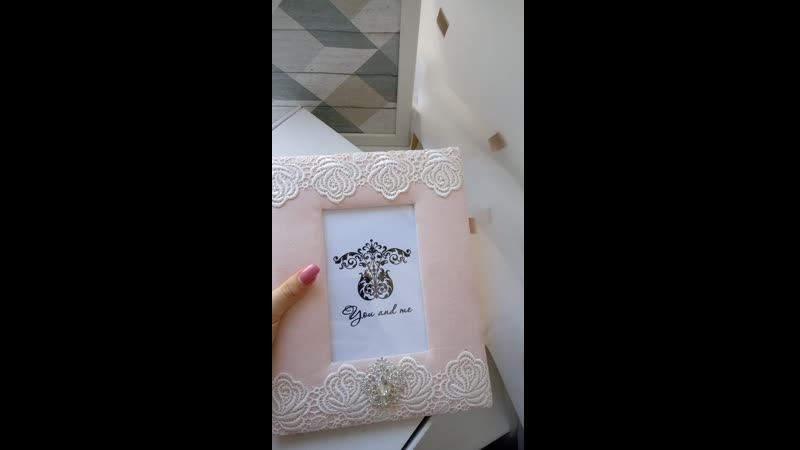 Свадебная фоторамка из замши и кружева