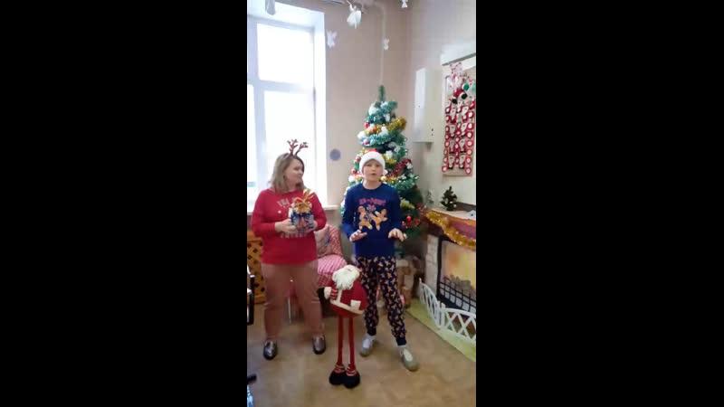 Репетиция Рождественской поэмы