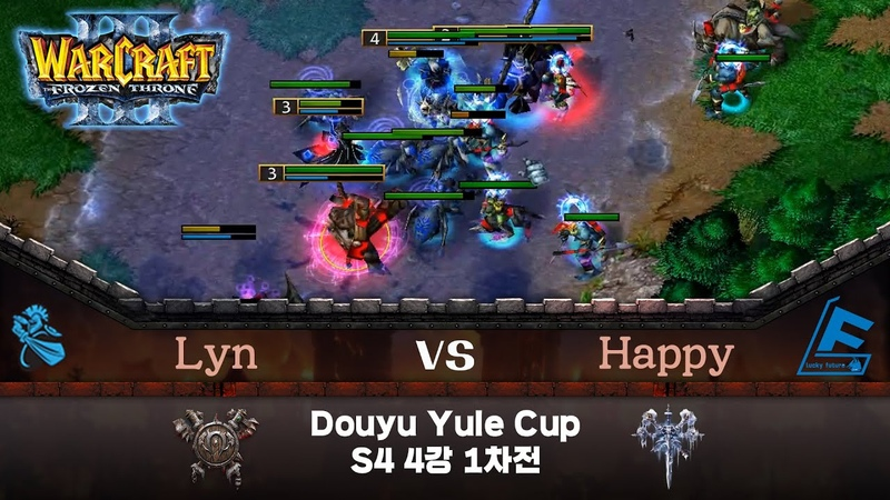 Lyn (O) vs Happy (U) 워크3 Douyu Yule Cup 4 4강 1차전 - Warcraft3 Douyu Yule Cup 4