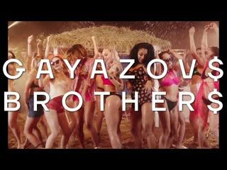 """Впeрвыe большой концерт """"gayazov$ brother$"""" в воронеже 22 февраля."""