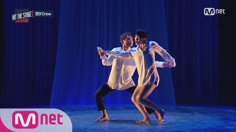 Hit The Stage Hoya Intense melodrama 20160817 EP 04