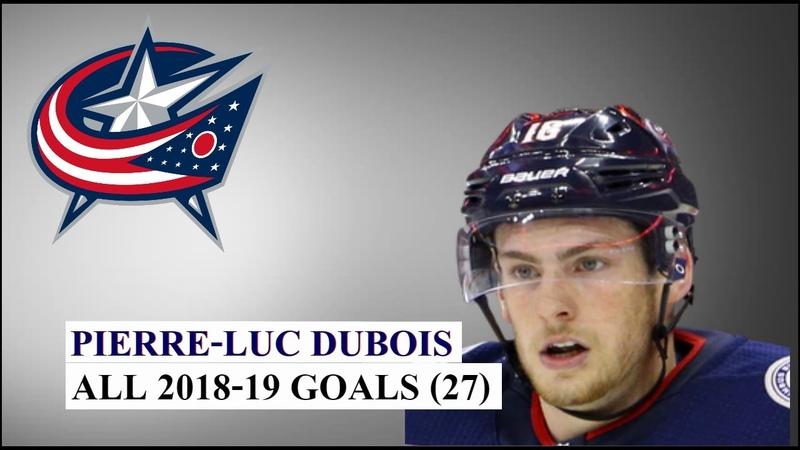Pierre-Luc Dubois (18) All 27 Goals of the 2018-19 NHL Season