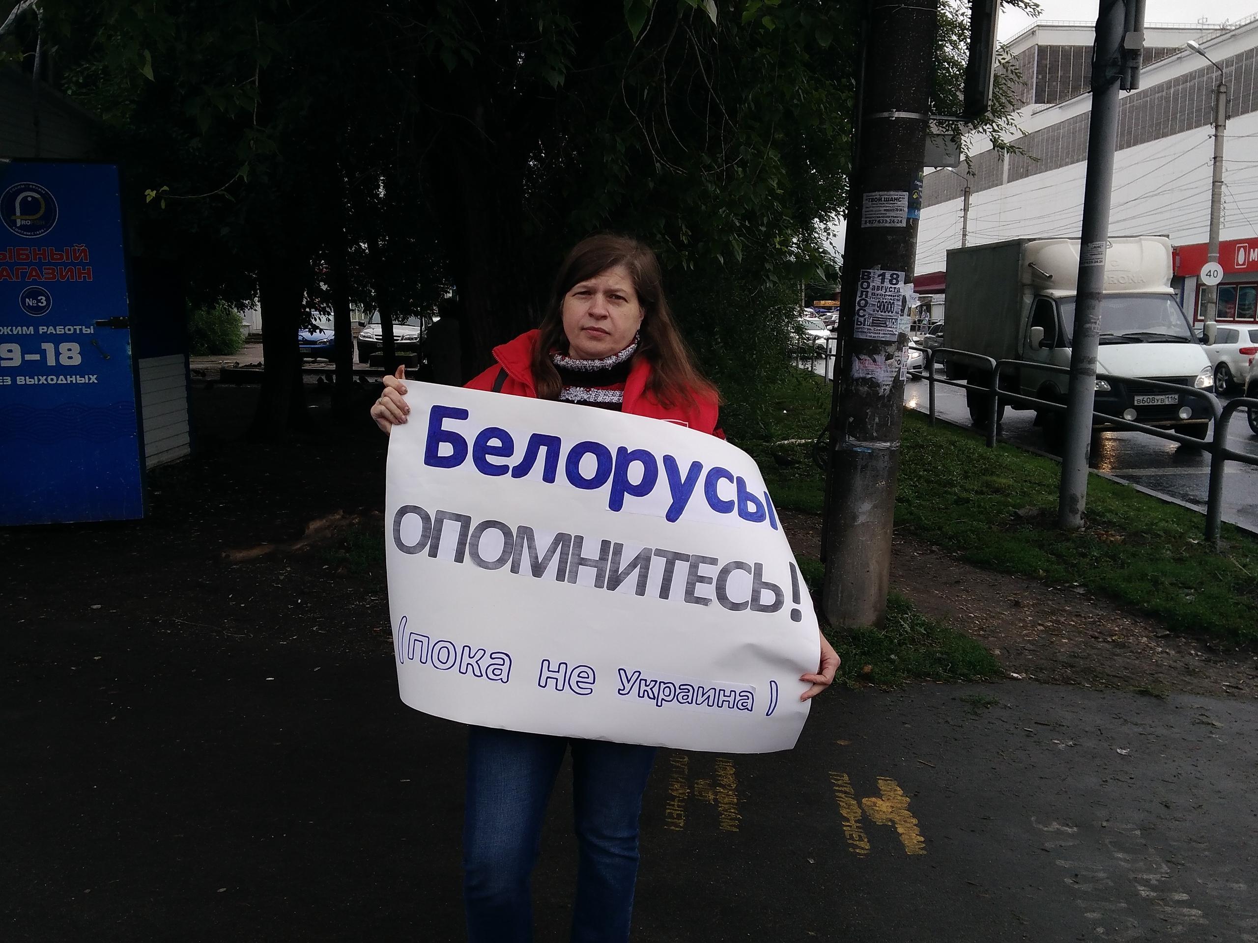 Одиночные пикеты в Сызрани 15.08.2020