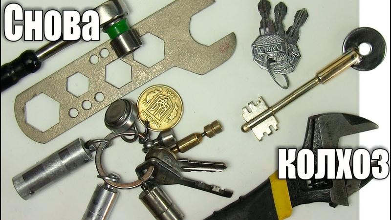 Ремонт ключа от богадельни (2серия)