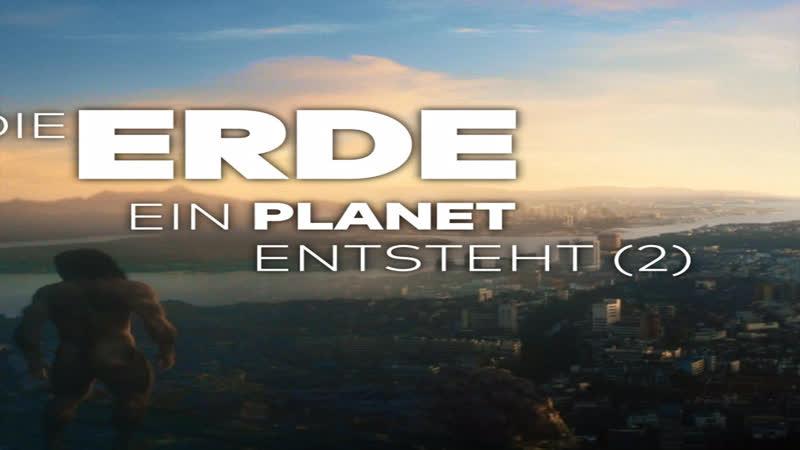 N24 - Die Erde (E02) - Ein Planet entsteht (2010) [Animations-Doku - 360p]