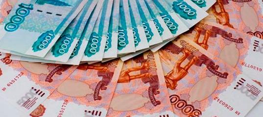 Деньги под залог недвижимости в самаре у частного лица volvo xc90 автосалон москва