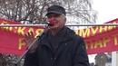 Выступление Евгения Гусева - представителя дальнобойщиков на митинге 7 ноября 2019 г. в Тюмени