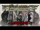 День когда Земля остановилась Манга JoJo's Bizarre Adventure Part 3 Stardust Crusaders