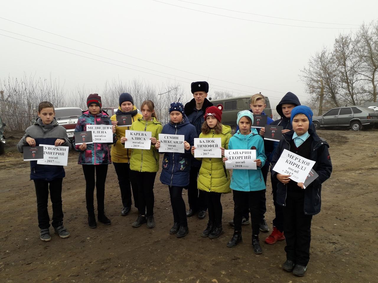 Ученики школы №2 стали участниками акции «Нет ДТП!»