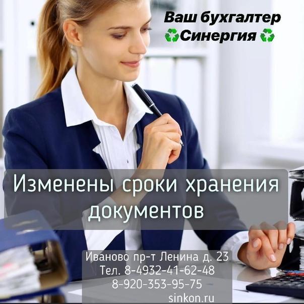 Бухгалтер для ип чехов ищу работу в москве помощник бухгалтера