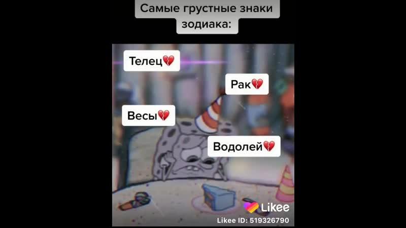 Like_6832615035746129964.mp4