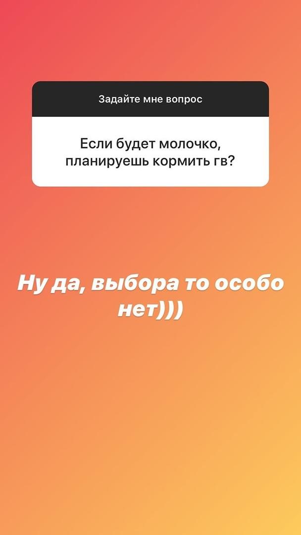 https://sun9-16.userapi.com/c855128/v855128124/209f15/1CdQ_b4z-wQ.jpg