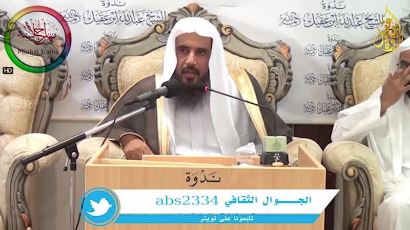 ПРОБОВАНИЕ ЕДЫ НА ВКУС, СПРЕЙ ДЛЯ НОСА И ДРУГИЕ ВОПРОСЫ О ПОСТЕ (ЧАСТЬ 3-3) Шейх Саад аль-Хаслян