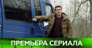 Майор Семёнов снова на службе, а тень Архитектора снова в городе. «Невский» — новый сезон — скоро на НТВ