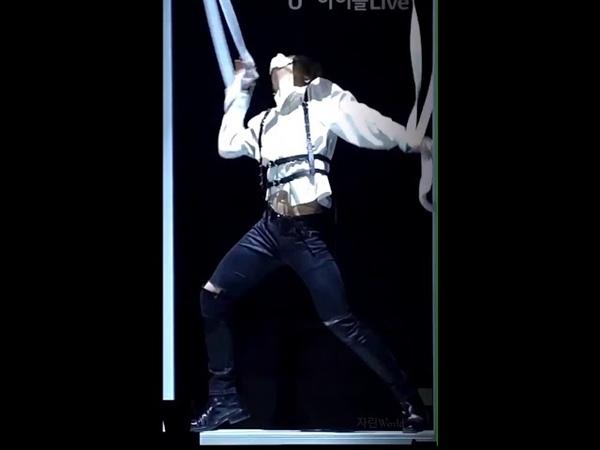 BTS Fake Love GDA 2019 Jimin CUT Clean Focus
