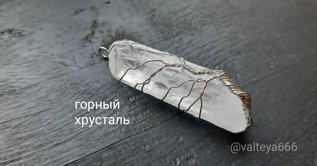 Натуальные камни. Талисманы, амулеты из натуральных камней H2FS9vZDDlM