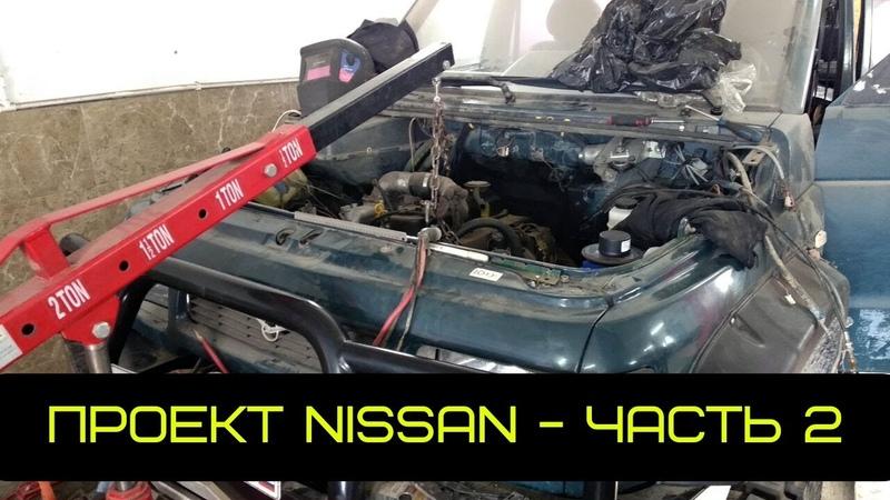 Самый надёжный японский турбо дизель QD32 на УАЗе с АКПП готовимся к запуску