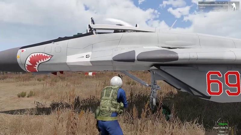 ArmA 3 Лётные учения на Миг29СМ Режисёрская версия =