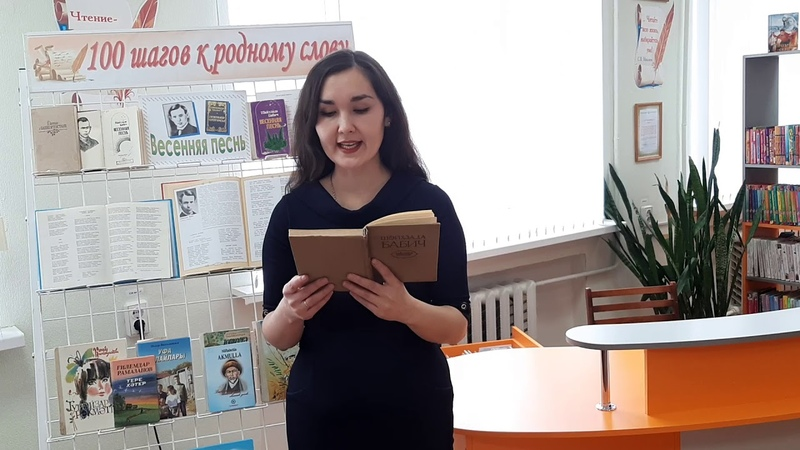 Гайсина Ильсияр Фаритовна читает стихотворение Эй китап