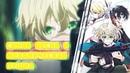 AMV Синяя весна и механическая пушка Aoharu x Kikanjuu