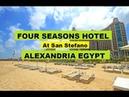 ОТЕЛЬ FOUR SEASONS ALEXANDRIA EGYPT SAN STEFANO LUXARY RESORT/ Отель 4 Сизонс Египет Александрия