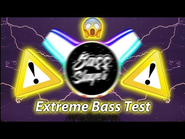 EXTREME 999.999.999.999.999 hz .999999.999 WATT hard SUBWOOFER BASS TEST (SUBWOOFER HEA)