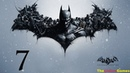 Прохождение Batman: Arkham Origins [Бэтмен: Летопись Аркхема] HD - Часть 7 (Отцы и дети)